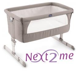 posteljice za dojenčke